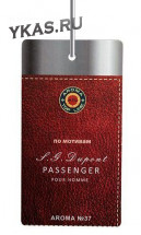 Осв.возд.  AROMA  Topline  Мужская линия  №37   S.T. DUPONT Passenger for Women