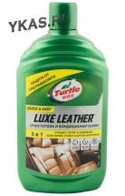 TW  Очиститель и кондиционер кожи  LUXE LEATHER  500 мл. (TLC)