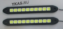 Ходовые огни  SOLAR  COB 3,5W  260*6*30мм