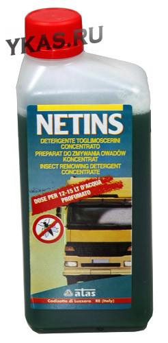 ATAS   NETINS  500ML  Очиститель следов от насекомых и гудрона (добал. в расширит.бак 1:15л)