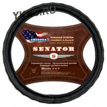 Оплетка на руль   SENATOR  Arizona - M, Чёрный (кожа)