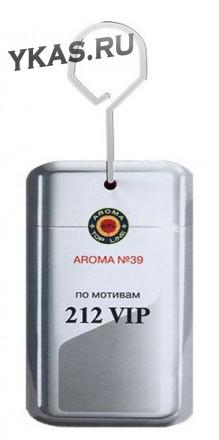 Осв.возд.  AROMA  Topline  Мужская линия  №39   Carolina Herrera 212VIP