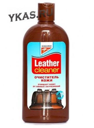 Kangaroo  Очиститель кожи 300мл. (в основе апельсиновое масло)