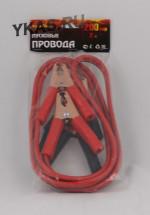 """Провода пусковые  200А  """"KS""""  2,0м  в пакете"""