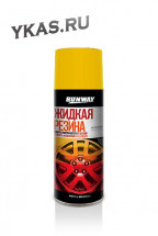 RUNWAY  Жидкая резина  (желтый)  450ml