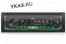 Автомагн.  ACV-816BG  (зеленый)  USB/SD/FM ресивер Bluetooth