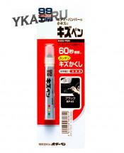 Soft99  Краска-карандаш KIZU PEN для заделки царапин  черный, 20гр.