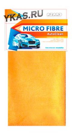 Микрофибра  Auto Clean  35x40см (1шт)