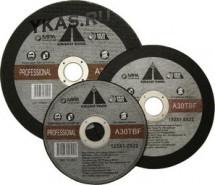GRAND TOOL Диск отрезной по металу 180 X 1.8 X 22 (10/200)