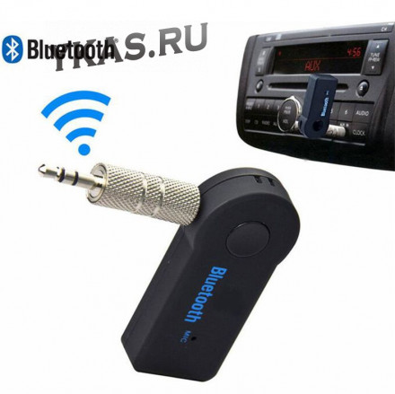 FM - Модулятор  AUX-Bluetooth