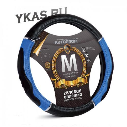 Оплетка на руль  Autoprofi  GL-1020 BK/BL M  черн./синий /гелев.наполн. / PU кожа+ПВХ , спорт дизайн