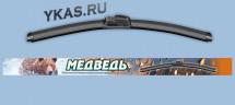 """Дворники  Медведь  «Бескаркасные»,  SSL-16""""  400мм"""
