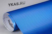 Пленка карбон 3D  Синий  1,5x1.52м