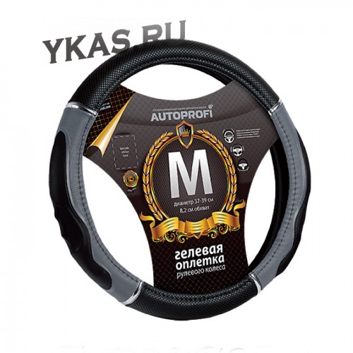 Оплетка на руль  Autoprofi  GL-1020 BK/GY M  черн./серый /гелев.наполн. / PU кожа+ПВХ , спорт дизайн