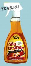 TW  Очиститель универс. с апельсиновым маслом  BIG ORANGE  500мл.