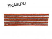 Жгуты резиновые  для ремонта бескамерных шин , 20см (5шт)