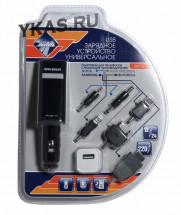 """Зарядн.устр-во для телефона """"Nova Bright"""" + USB-разъем (подсветка) (12/24V) 6 насадок +220v"""