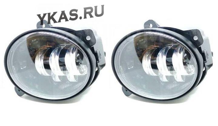 Фары  доп.модельные LADA LARGUS LED  (компл.2шт)