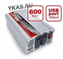 Преобраз. напряжения  AVS  12-220V   600W  (допустимая пиковая 1200W)