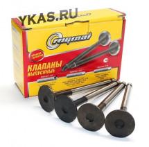 RG Клапан выпускной  ВАЗ-2101-07,2121-21214 (кт 4 шт.)