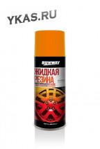 RUNWAY  Жидкая резина  (оранжевый)  450ml