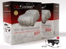 """Тент автом.  CF """"JEEP CLASSIC  L, серебр.,до 485 см (молния двери водит.,окна вентил.,ремни  крепл)"""