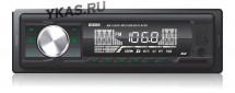 Автомагн.  DIXON MX-102 Black/Green USB/SD ресивер , 4х45 Вт