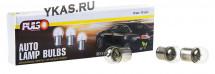 Лампа PULSO  24V   S25/BA15s  R10W  10w clear/1 конт.
