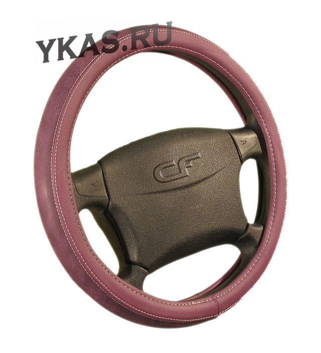 Оплетка на руль   CF  BLAND - М, Фиолетовый