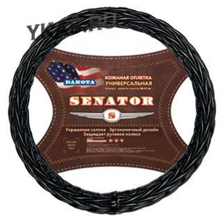 Оплетка на руль   SENATOR  Dakota - M, Чёрный (Мягкая кожа с объемным наполнителем)