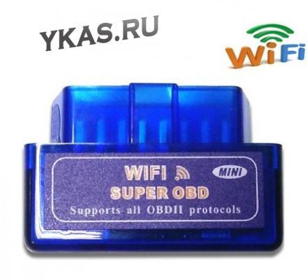 АВТОСКАНЕР ELM327 MINI  WI-FI OBD2 V1.5