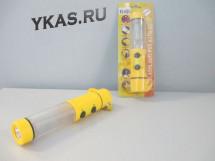 Фонарь сигнальный диодный на магните KS-4505 (3 в 1 ), фонарь, молоток для разбития стекол