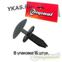 Клипсы  салона Г-3302-2217 (кт) 16 шт Riginal