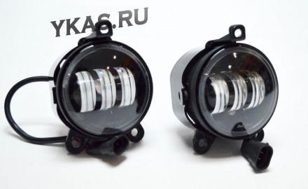 Фары  доп.модельные LADA PRIORA старого образца LED  (компл.2шт)