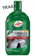 TW  Полироль кузова с воском карнауба  CARNAUBA CAR WAX  500мл.