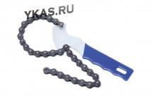 King Tul. Съемник масляного фильтра цепной с усиленной рукояткой  (длина цепи-390mm), в блистере