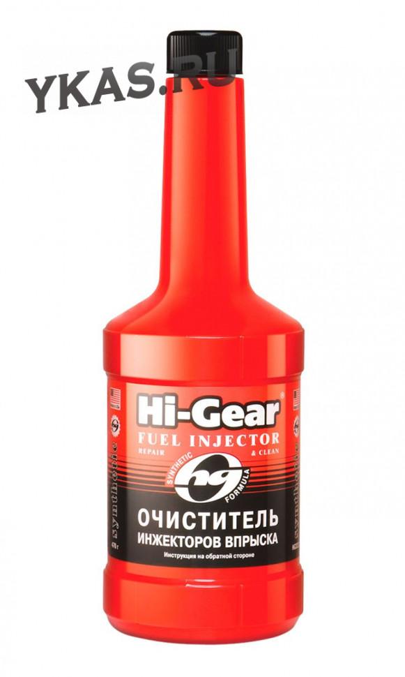 HG 3222 Синтетический очиститель инжекторов (на 80л) 473 мл