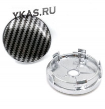 Заглушка (колпачок) на литой диск D60, наружн. d=60мм, внутр d=55мм. серебро карбон
