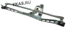 LSA Трапеция стеклоочистителя ВАЗ 2110 (1шт)