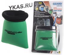 Универсальный мешочек  GUARD Green