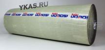 Шумоизоляция Isolon Tape 1мx10м толщина 8мм  (Рулон)