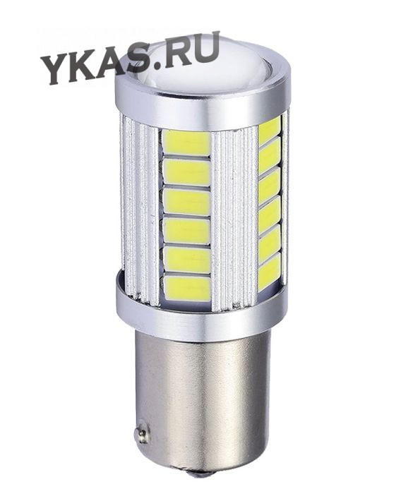 SOLAR  Свет-од  12V  T15  33 SMD 5730   BA15S  WHITE