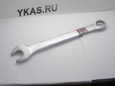 GRAND TOOL Ключ комбин 32 мм CrV (сатин)