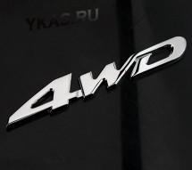 Наклейка 3D   4WD (11,5x2см)  Хром