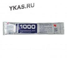 VMPAUTO  MC-1000  Восстанавливающая смазка  400г.  стик-пакет