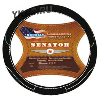 Оплетка на руль   SENATOR  Michigan - M, Чёрный (замша)