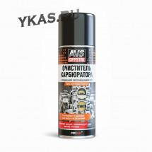 AVS  Очиститель карбюратора (аэрозоль) 520 мл.