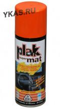 """ATAS   PLAK    SUPERMAT  200 ML- спрей. Матовая полироль торпеды с запахом """"Апельсин"""""""