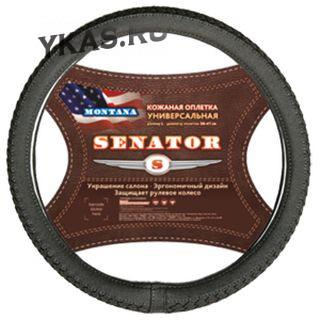 Оплетка на руль   SENATOR  Montana - M, Серый (кожа)