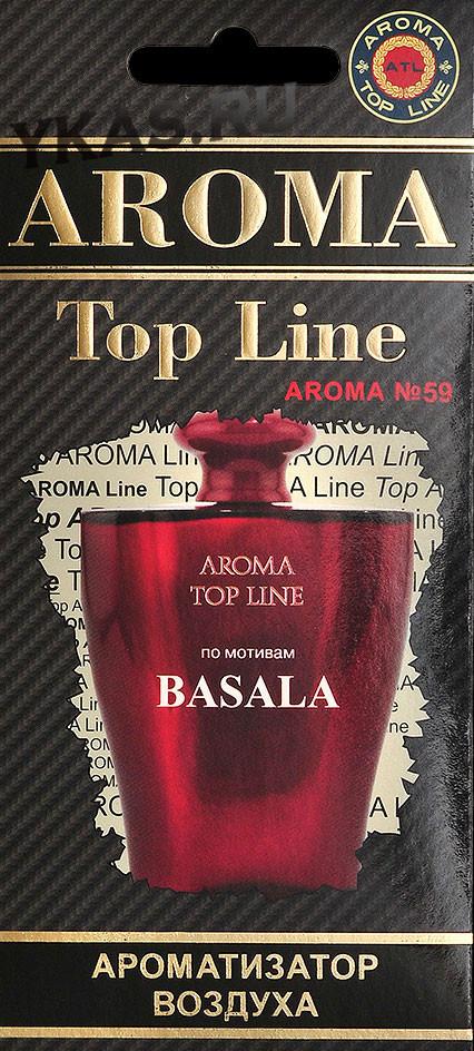 Осв.возд.  AROMA  Topline  Мужская линия  №59   Shiseido BASALA